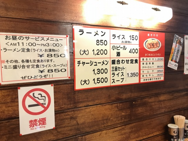 f:id:okuradesu:20171116131449j:plain