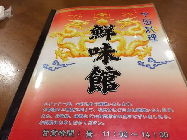 f:id:okuradesu:20171116140432j:plain