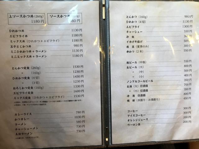 f:id:okuradesu:20171118015537j:plain