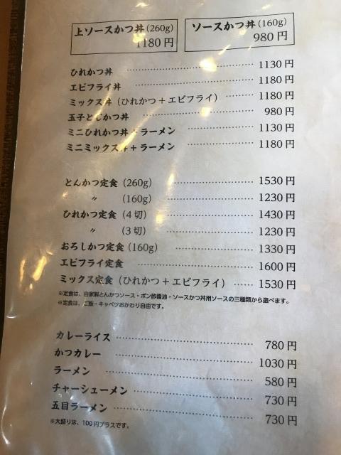 f:id:okuradesu:20171118015548j:plain