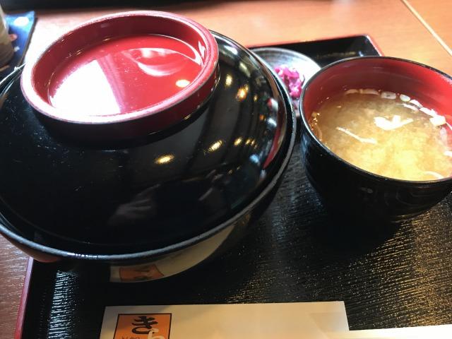 f:id:okuradesu:20171118015611j:plain