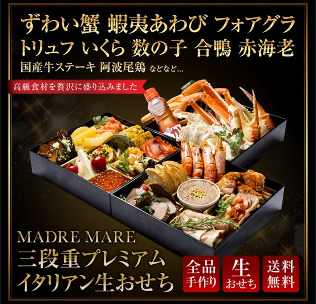 f:id:okuradesu:20171128143657j:plain