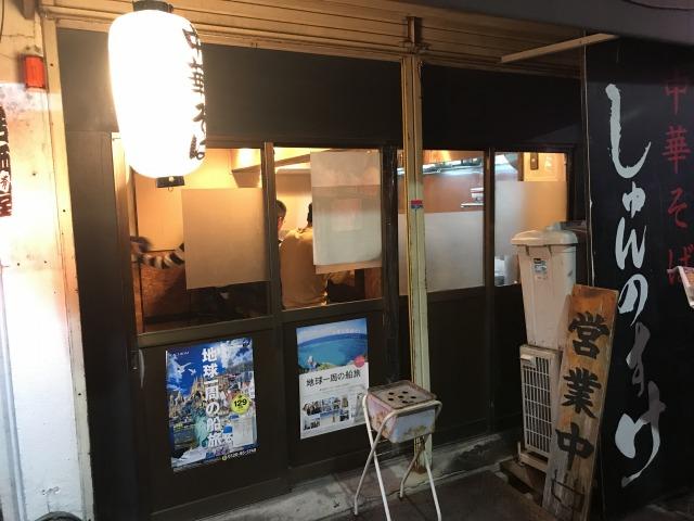 f:id:okuradesu:20171203023430j:plain