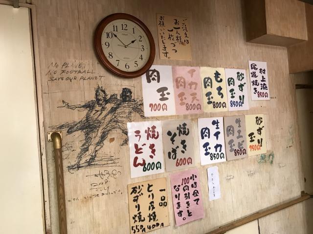 f:id:okuradesu:20180104025416j:plain