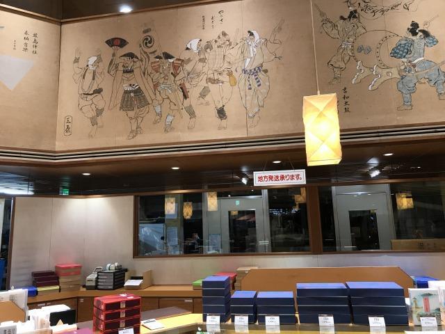 f:id:okuradesu:20180104032937j:plain
