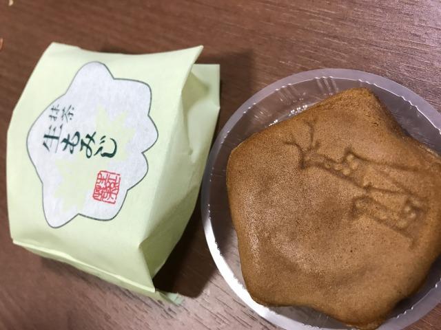 f:id:okuradesu:20180104032940j:plain