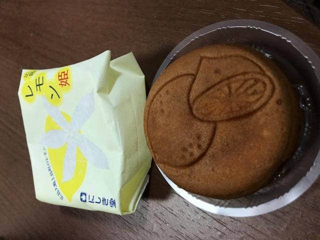 f:id:okuradesu:20180104032948j:plain