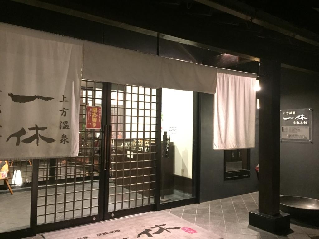 f:id:okuradesu:20180106032043j:plain