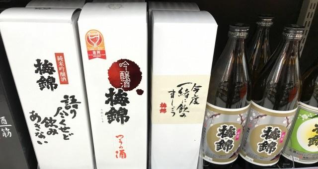 f:id:okuradesu:20180112145125j:plain