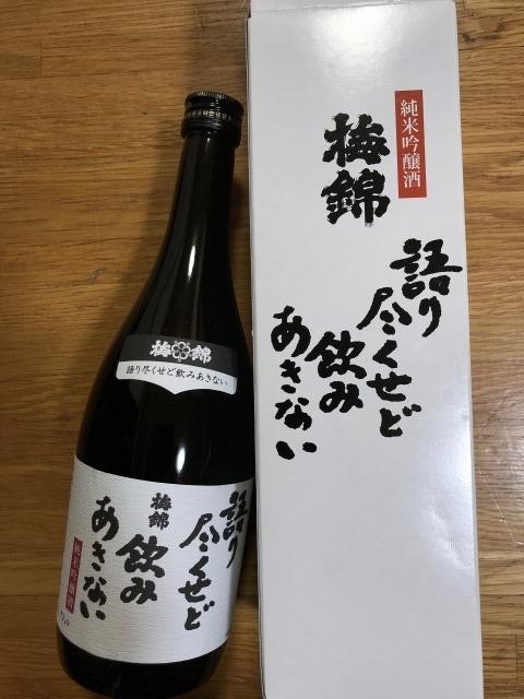 f:id:okuradesu:20180112145405j:plain