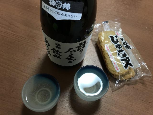 f:id:okuradesu:20180112145451j:plain