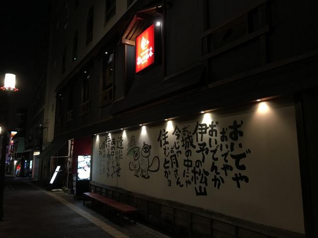 f:id:okuradesu:20180114142420j:plain