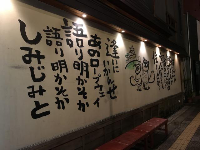 f:id:okuradesu:20180114142556j:plain