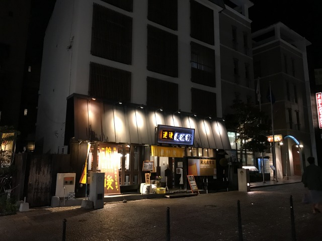 f:id:okuradesu:20180114155129j:plain