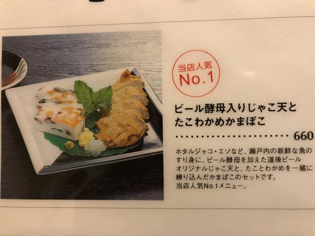 f:id:okuradesu:20180114155408j:plain
