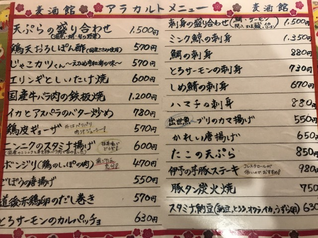f:id:okuradesu:20180114155559j:plain