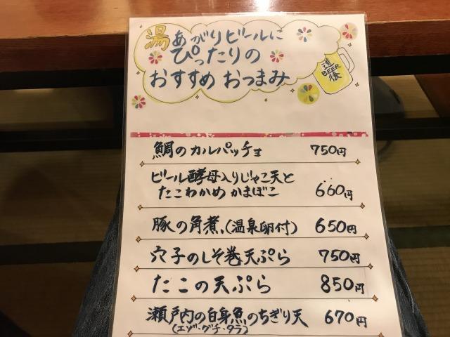 f:id:okuradesu:20180114155601j:plain