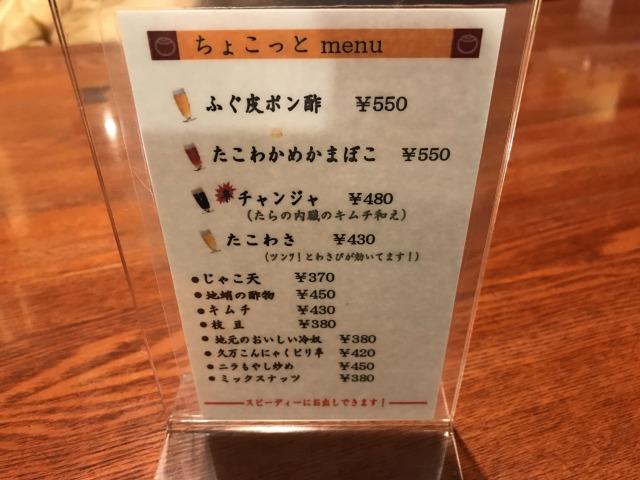f:id:okuradesu:20180114155602j:plain