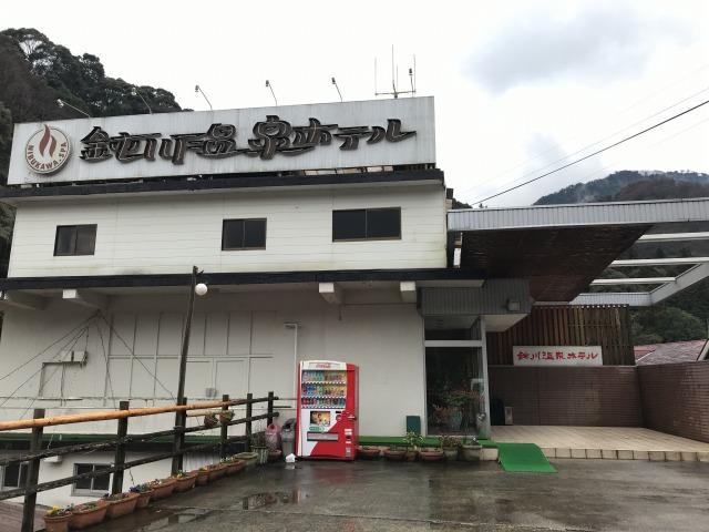 f:id:okuradesu:20180115020618j:plain