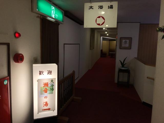f:id:okuradesu:20180115020805j:plain
