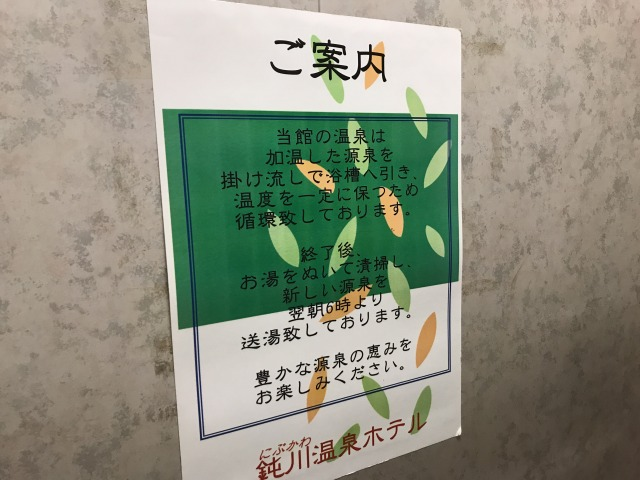f:id:okuradesu:20180115020811j:plain