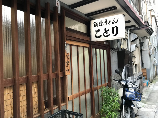 f:id:okuradesu:20180115154518j:plain