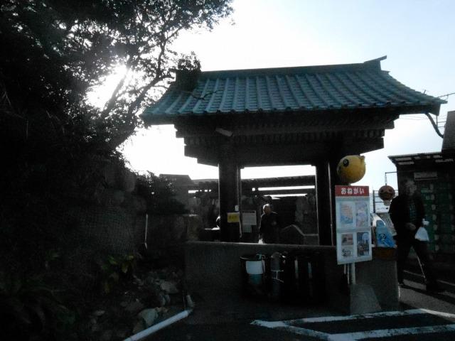 f:id:okuradesu:20180116020838j:plain