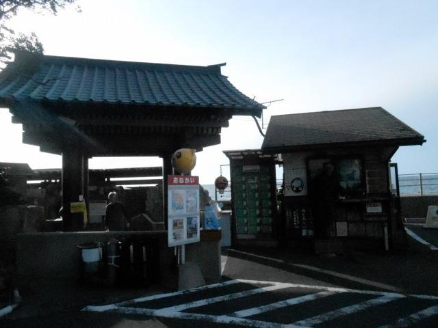 f:id:okuradesu:20180116020842j:plain