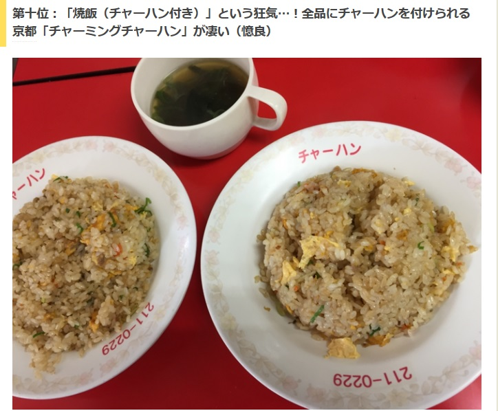 f:id:okuradesu:20180119140348j:plain