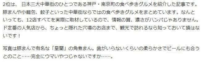 f:id:okuradesu:20180119140615j:plain