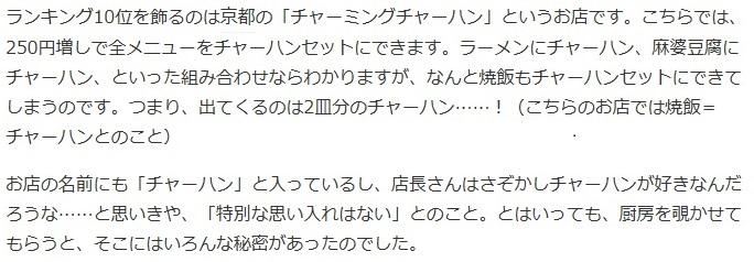 f:id:okuradesu:20180119140729j:plain