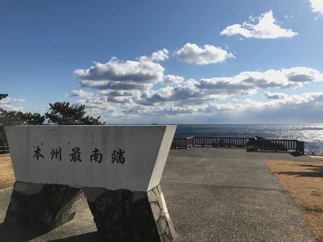 f:id:okuradesu:20180129171957j:plain