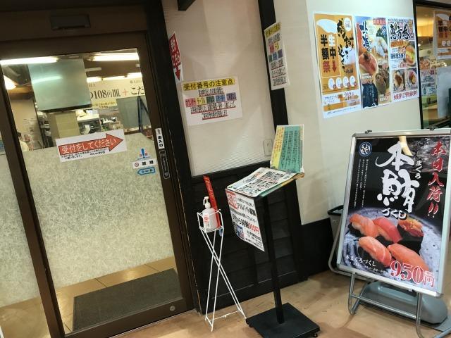 f:id:okuradesu:20180204161421j:plain