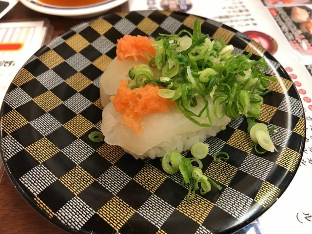 f:id:okuradesu:20180204161422j:plain