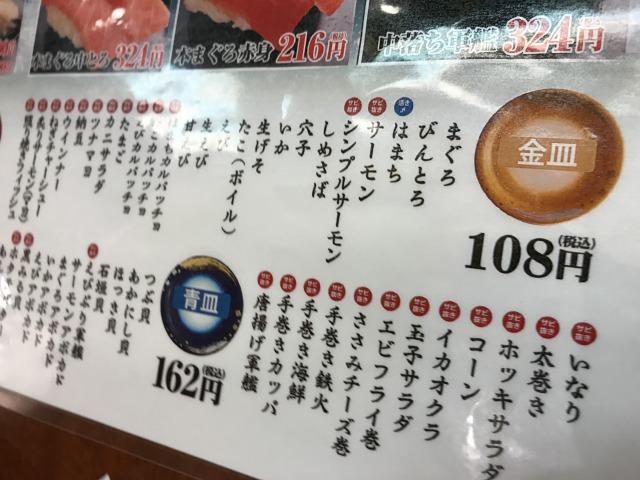f:id:okuradesu:20180204161515j:plain