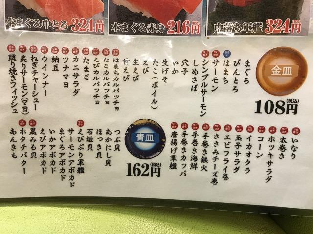 f:id:okuradesu:20180204161525j:plain