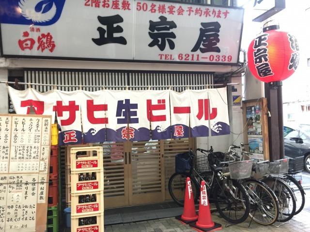 f:id:okuradesu:20180305023805j:plain