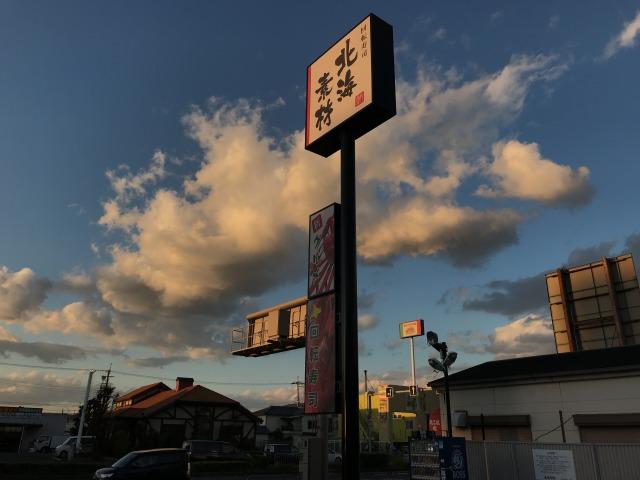 f:id:okuradesu:20180305030925j:plain