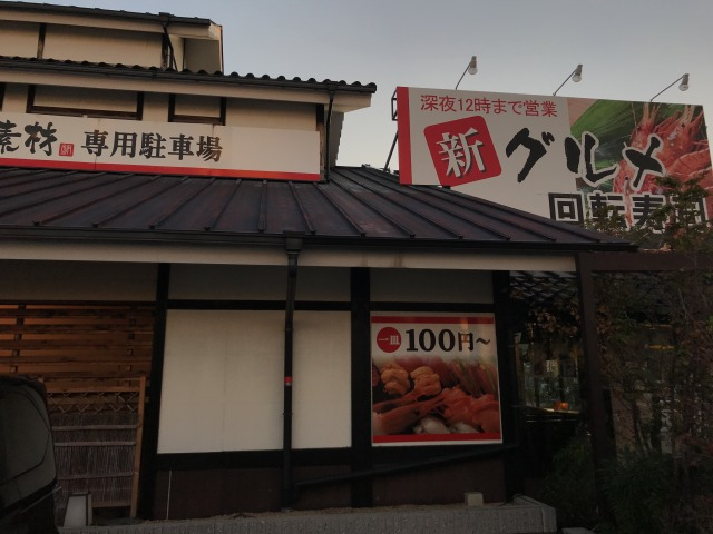 f:id:okuradesu:20180305030951j:plain