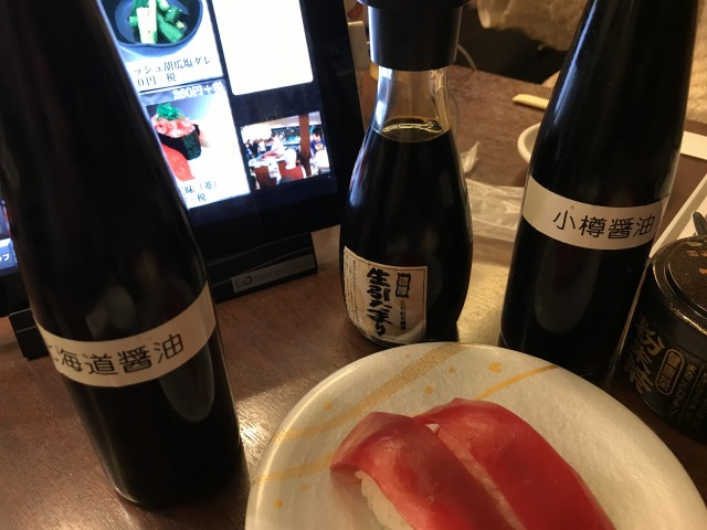 f:id:okuradesu:20180305031102j:plain