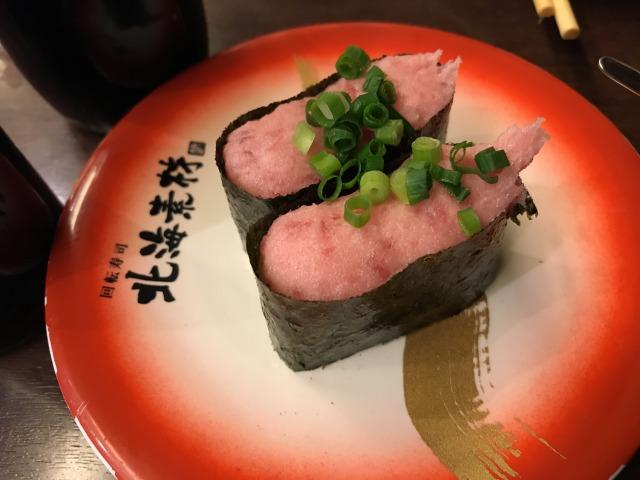 f:id:okuradesu:20180305031107j:plain