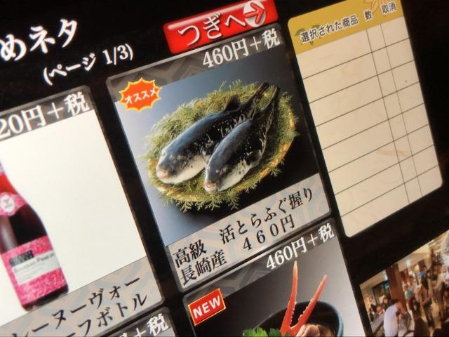 f:id:okuradesu:20180305031128j:plain