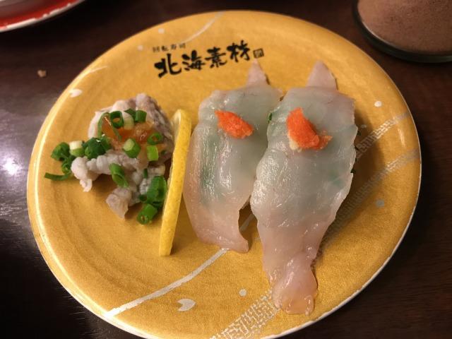 f:id:okuradesu:20180305031131j:plain
