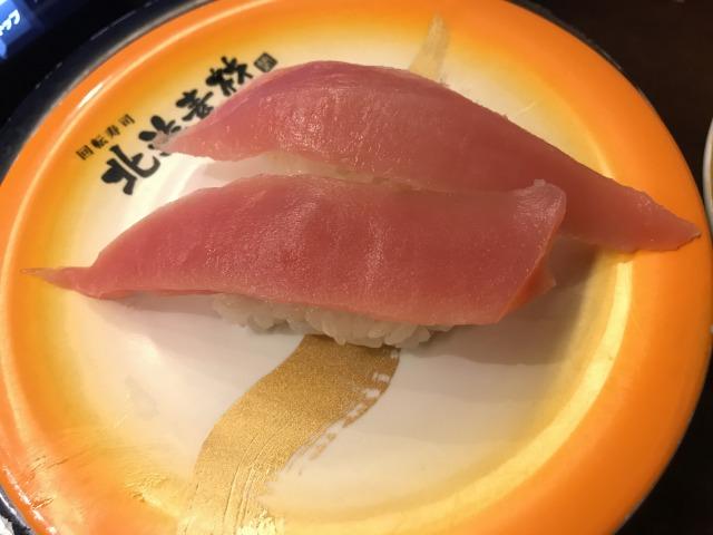 f:id:okuradesu:20180305031133j:plain