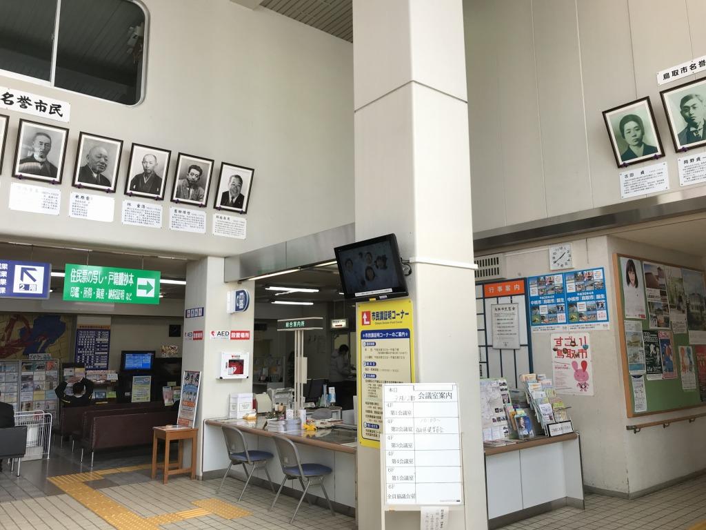 f:id:okuradesu:20180315141309j:plain