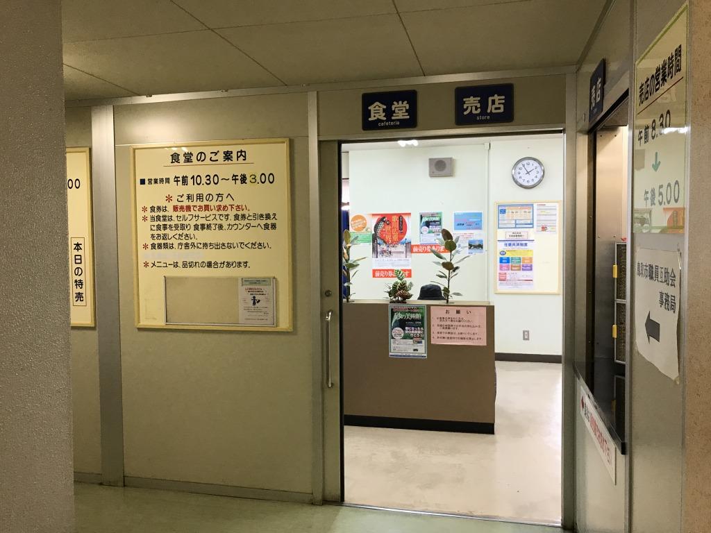 f:id:okuradesu:20180315141420j:plain