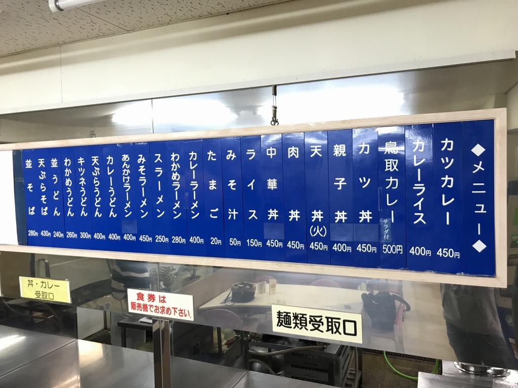 f:id:okuradesu:20180315141528j:plain