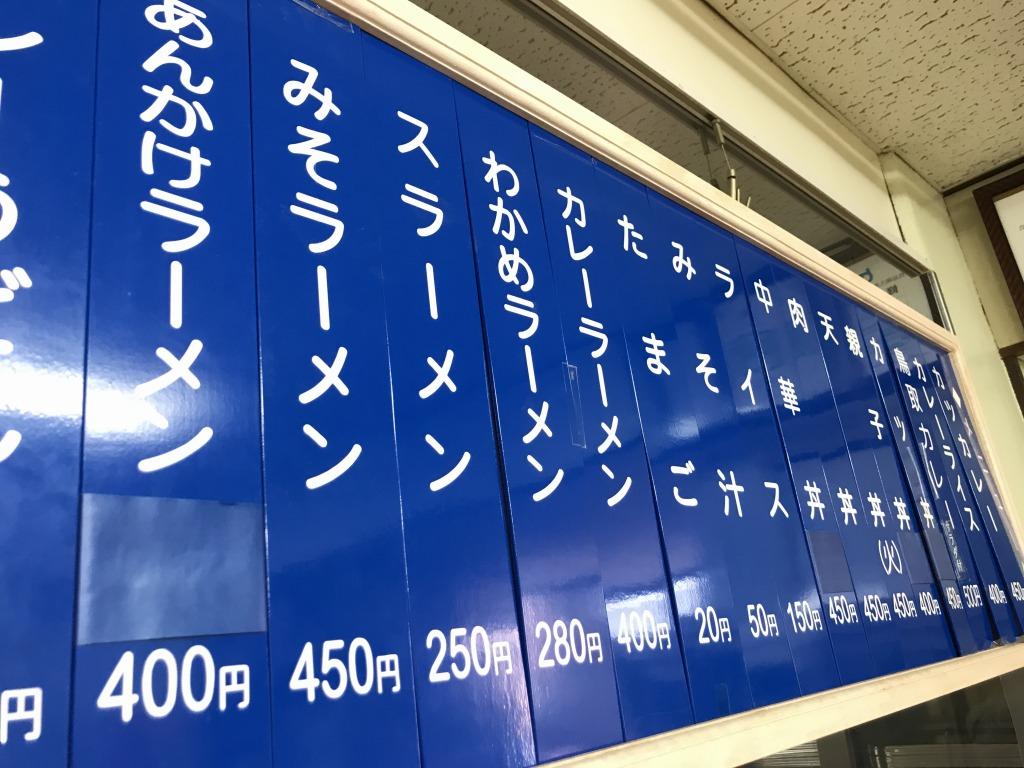 f:id:okuradesu:20180315141530j:plain