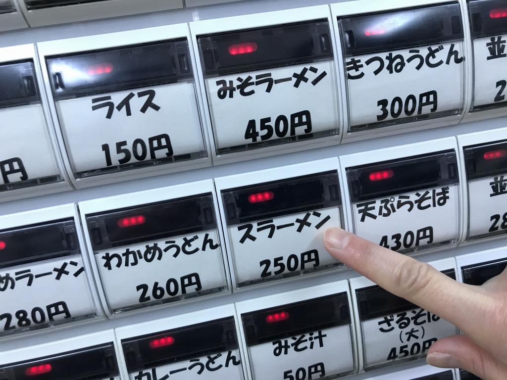 f:id:okuradesu:20180315150056j:plain