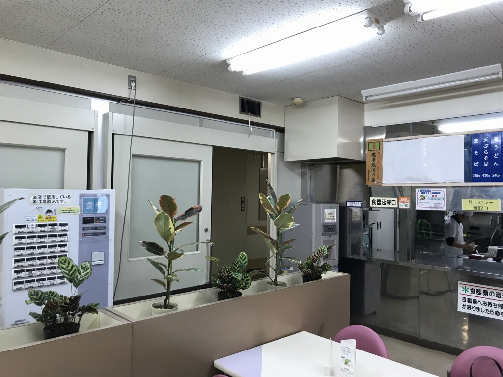 f:id:okuradesu:20180315150326j:plain